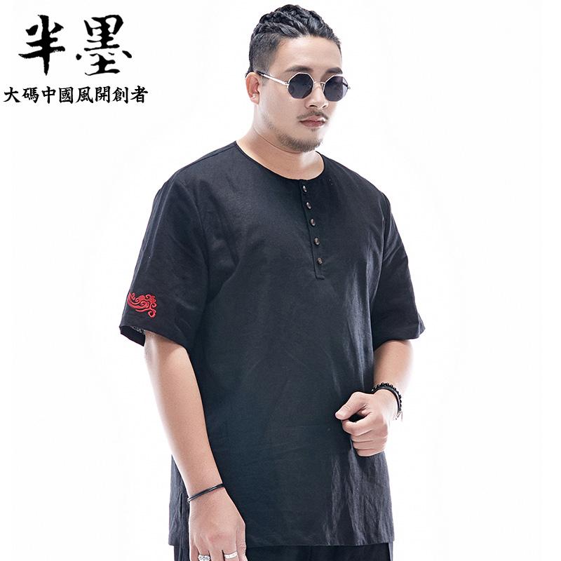 半墨中国风复古祥云刺绣短袖棉麻衬衫男大码加肥加大胖子衬衣夏季