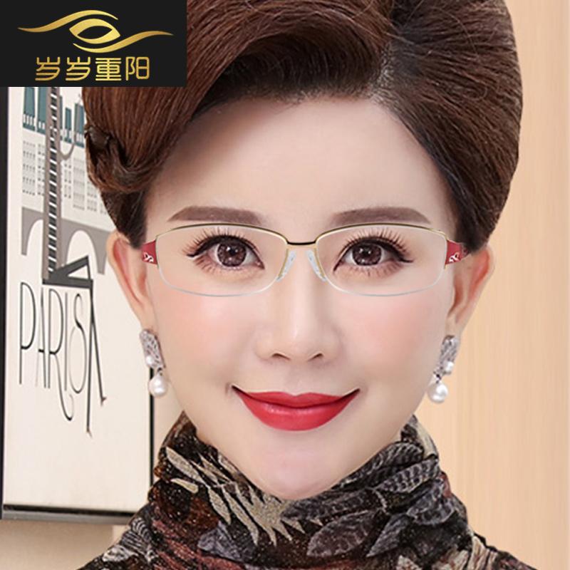 时尚老花镜女年轻女款便携超轻防辐射舒适优雅高清老光远视眼镜潮