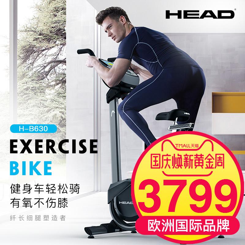 欧洲HEAD海德健身车家用动感单车超静音室内健身器材脚踏车