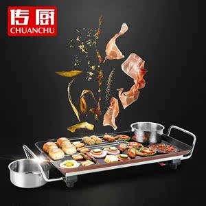 传厨电烤盘韩式无烟电烤炉烤肉机家用
