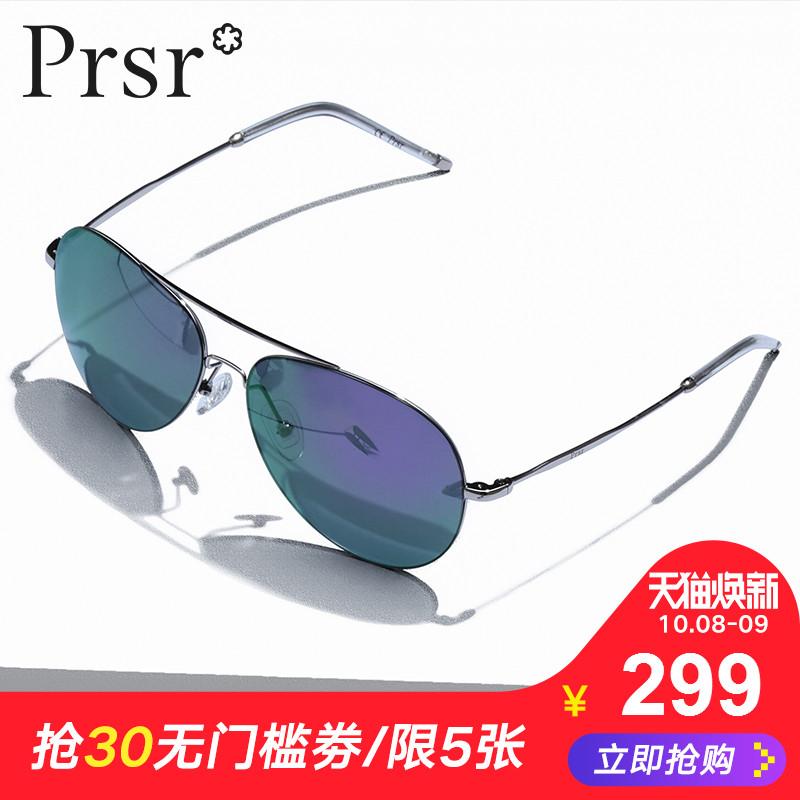 帕莎太阳眼镜2018新款帕沙男女偏光开车近视带有度数的墨镜萨沙潮