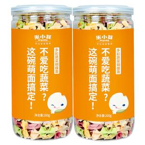 米小芽蝴蝶面辅食宝宝面条无添加儿童果蔬营养蔬菜面8月1岁 2罐装
