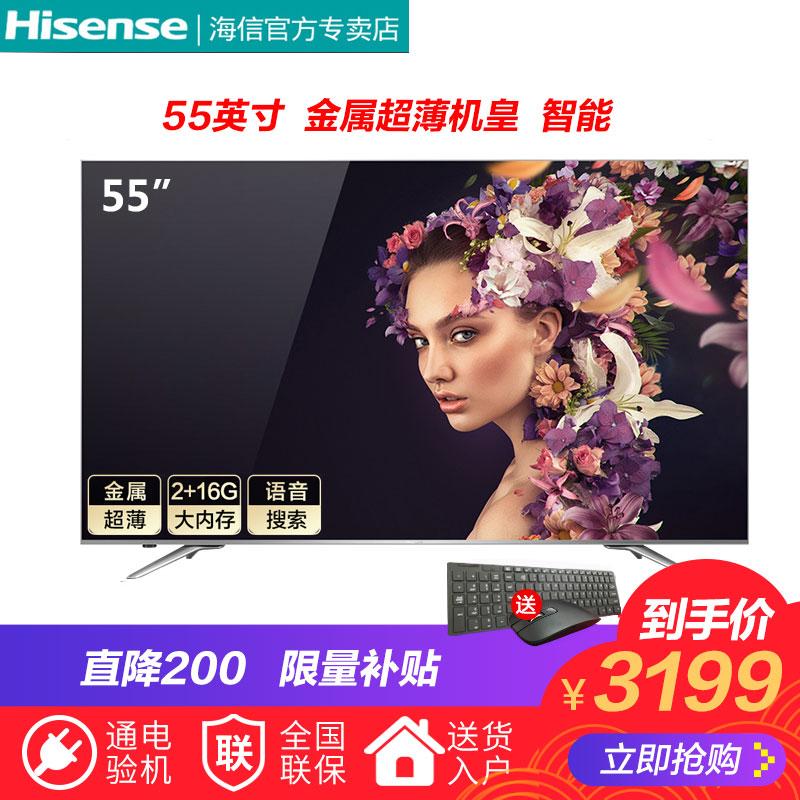 Hisense-海信 LED55EC720US 55英寸超薄4K智能液晶高清平板电视机