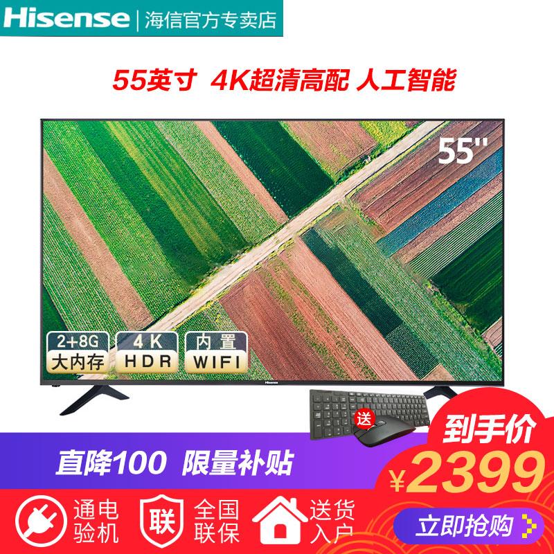 Hisense-海信 LED55E5U 55英寸4K超高清智能网络电视机液晶n3000u