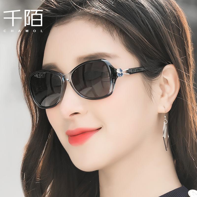 小脸墨镜女小脸款2018新款偏光太阳眼镜女小框太阳镜女小脸款小号