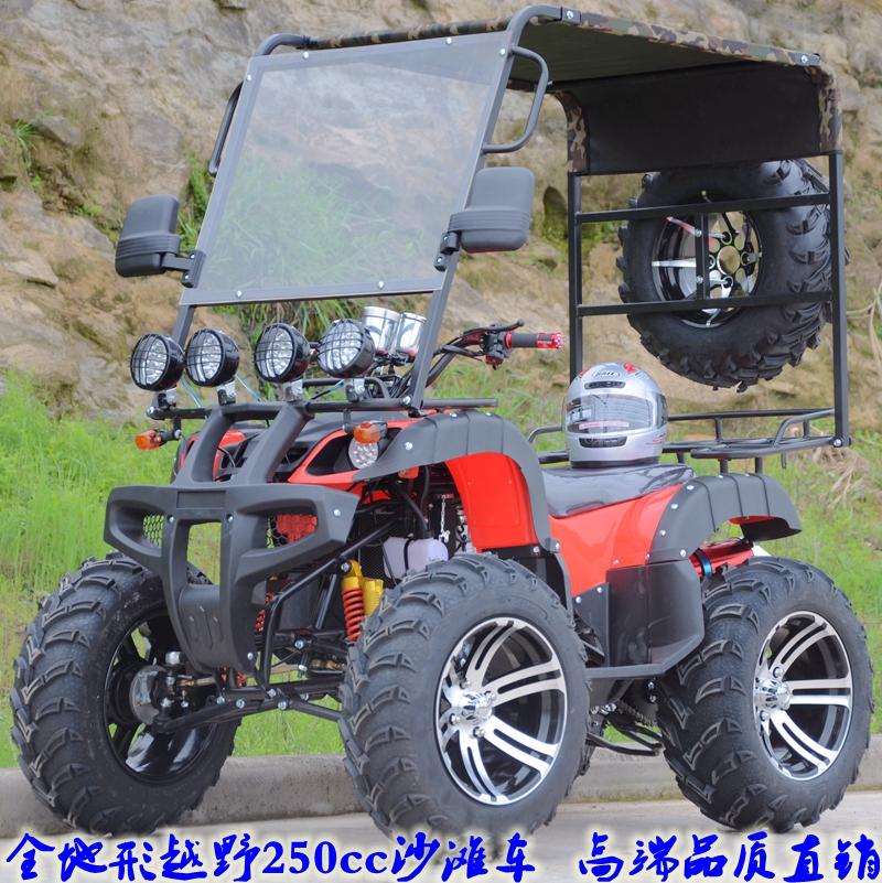 Квадроцикл OTHER  250cc ATV