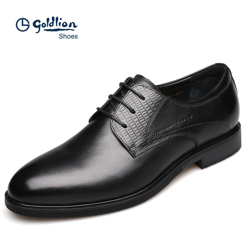 金利来男鞋2018新款皮鞋男士商务正装真皮鞋英伦休闲新郎伴郎婚鞋