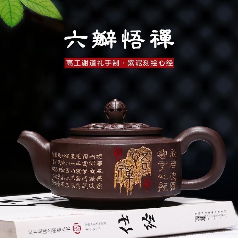 紫砂壶宜兴名家纯全手工原矿紫泥功夫茶壶正宗泡茶壶家用茶壶茶具