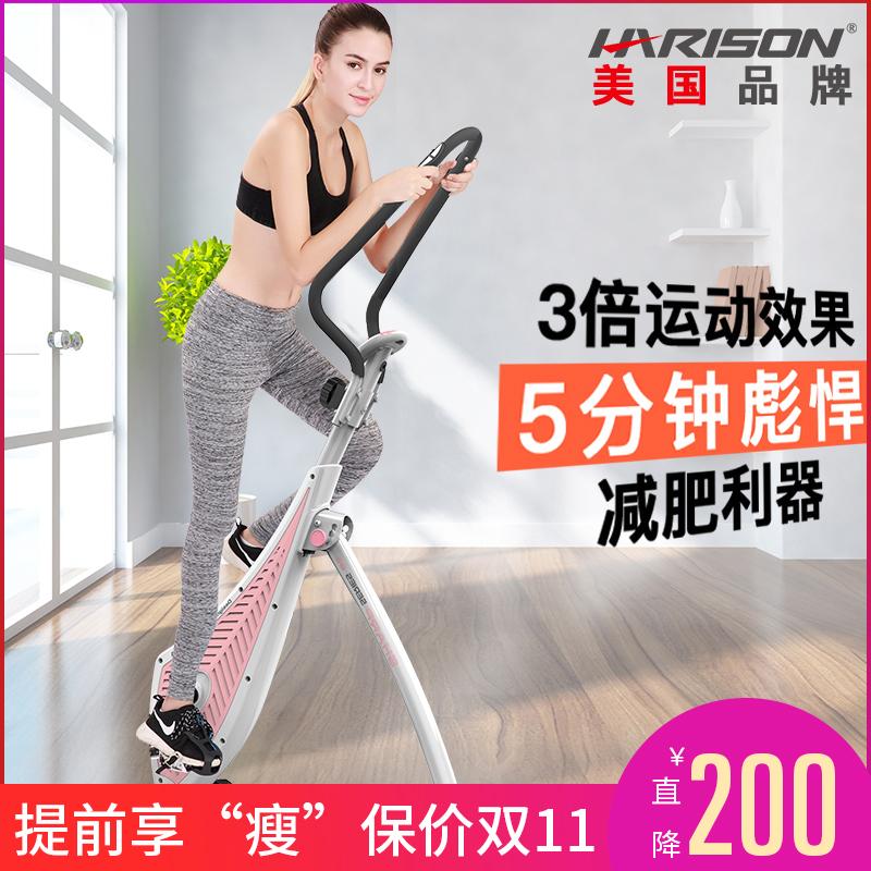 HARISON汉臣 动感单车超静音磁控运动健身器材家用折叠室内健身车