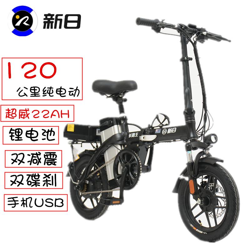 新日折叠电动自行车锂电小型迷你款电动电瓶车成人代驾代步双人车