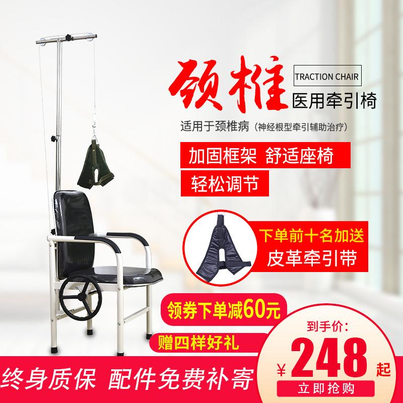 家用颈椎牵引器颈部牵引椅医用牵引床牵引架吊脖子拉伸按摩牵引带