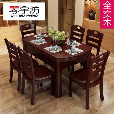 琴宇坊全实木餐桌椅可伸缩折叠吃饭桌子多功能餐桌小户型圆型组合