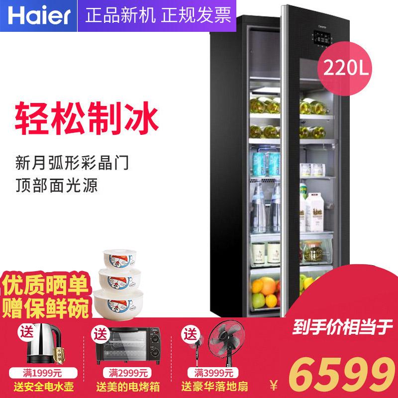 Haier-海尔 LC-220JE卡萨帝冰吧红酒柜家用小型冰柜海尔冷柜展示