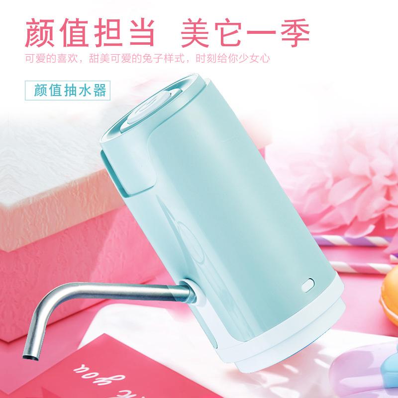 桶装水抽水器饮水机电动纯净水桶手压式吸水器自动上水器压矿泉水