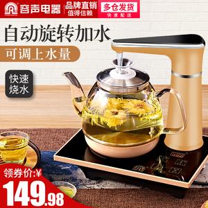 容声全自动上水壶家用电热烧水智能功夫抽水电磁炉茶具茶台小型煮