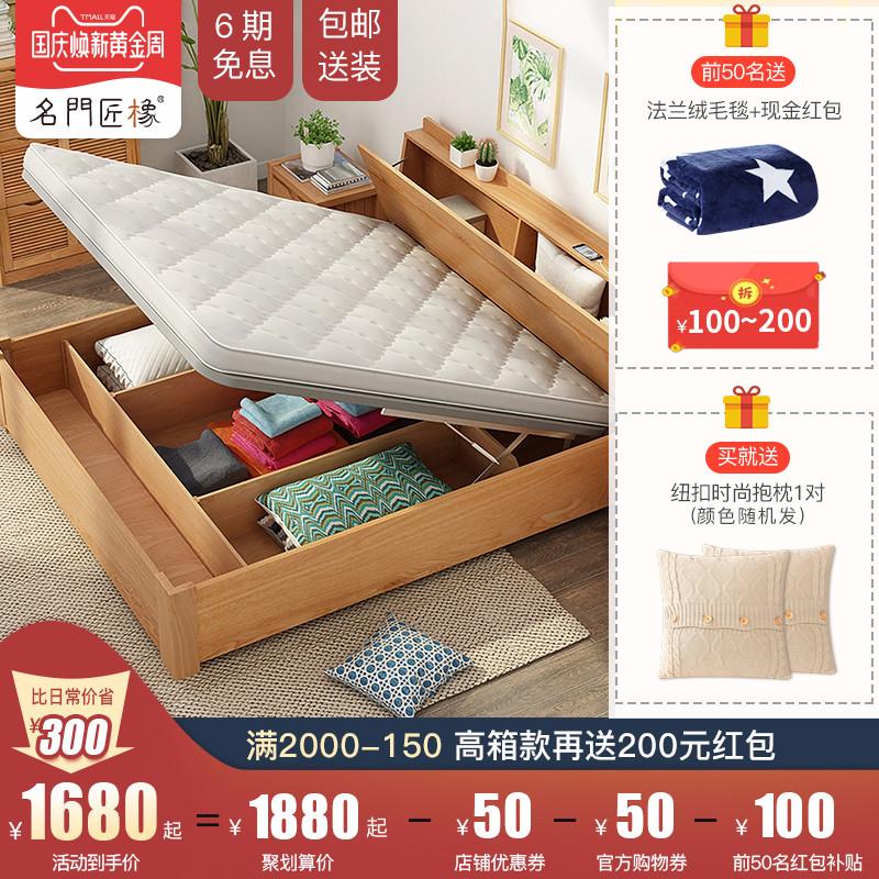 北欧实木床1.8米双人床水曲柳1.5M主卧原木现代简约储物床高箱床