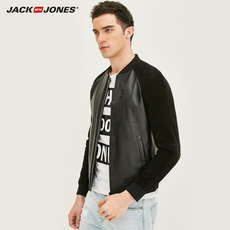 Leather Jack Jones 217110507 JackJones
