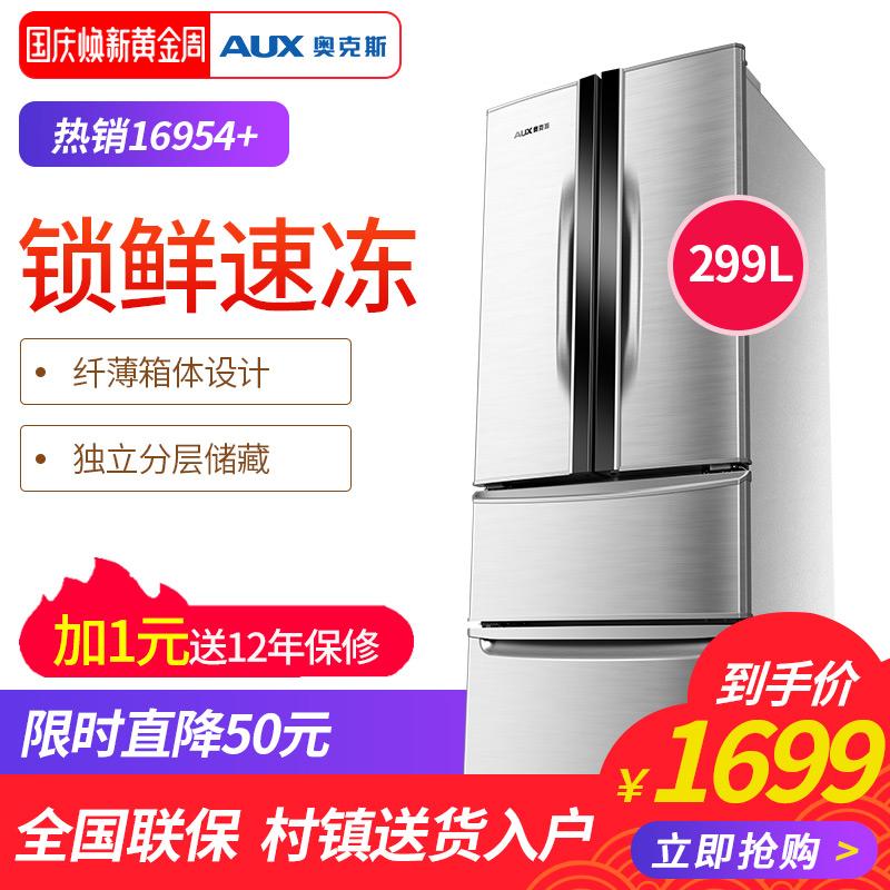 AUX-奥克斯 BCD-299AD4冰箱家用三双门多对开门双开门电冰箱小型