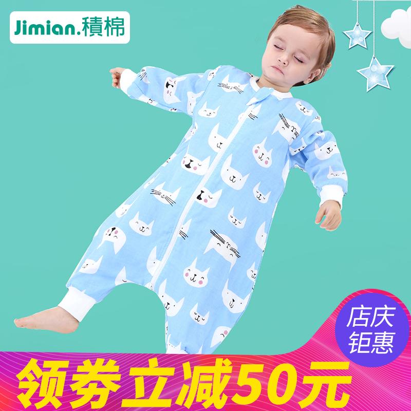 婴儿睡袋夏季薄款纯棉儿童夏天空调房防踢被子宝宝分腿睡袋春夏