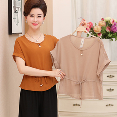 Clothing for ladies Jin mj/1136