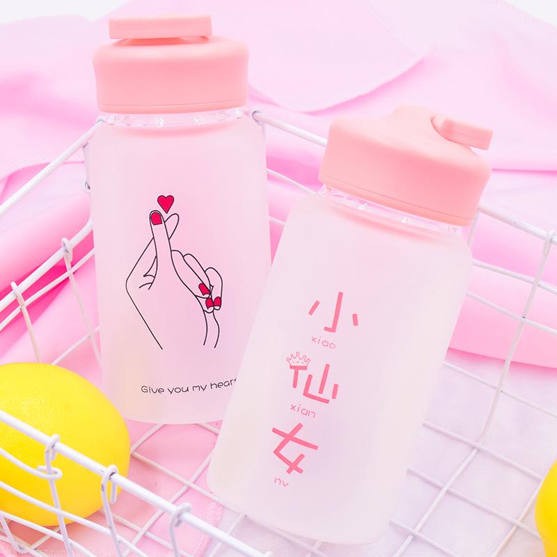 水杯女学生韩国清新可爱玻璃杯男韩版简约便携杯子磨砂创意随手杯