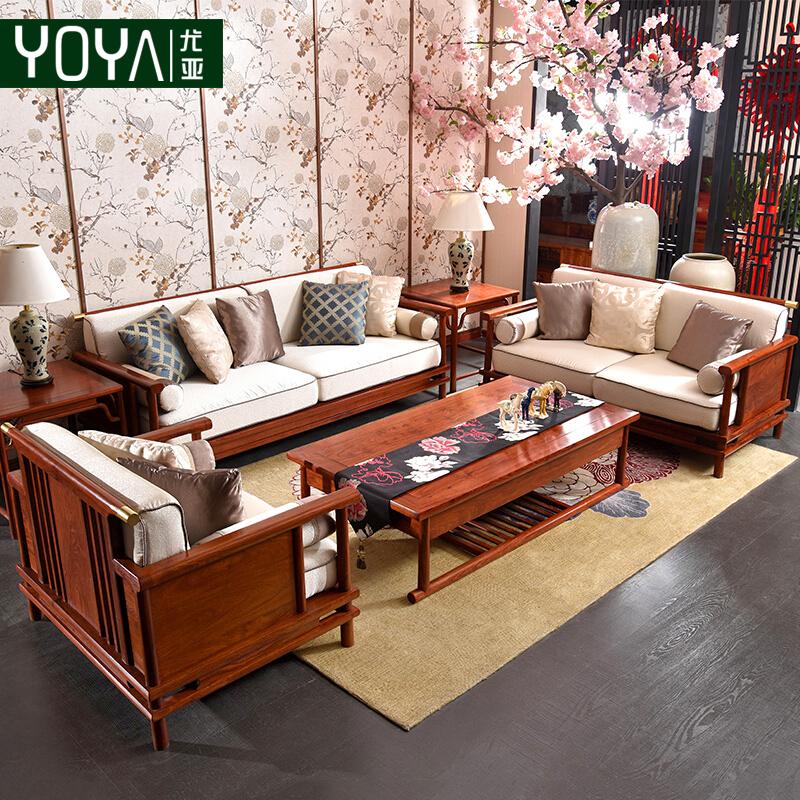 红木实木沙发新中式家具客厅整装刺简约花梨木刺猬紫檀沙发组合