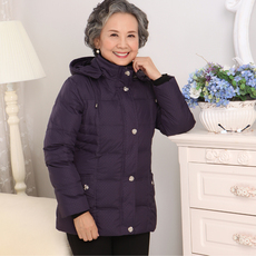 Clothing for ladies 70 80