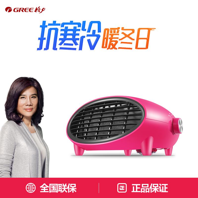 Gree-格力取暖器NBFB-20-WG 家用浴室防水暖风机 可壁挂节能省电