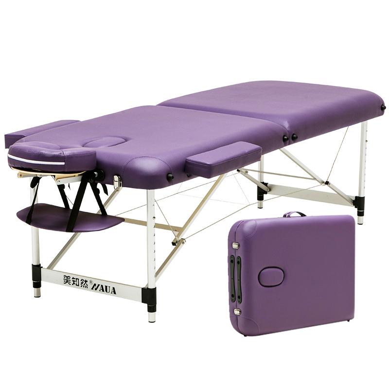 美知然可折叠按摩床美容床推拿床理疗盲人拍打手提家用便携式纹绣