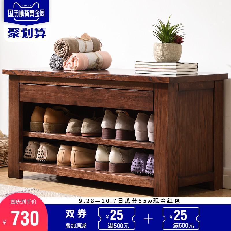 实木换鞋凳式鞋柜橡木储物凳穿鞋凳矮凳简约现代收纳凳板凳
