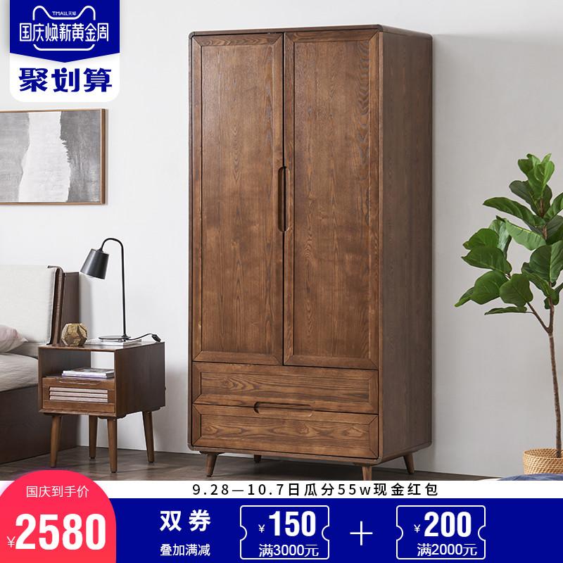 淘木轩 实木衣柜北欧日式对开式衣柜小户型双门两门衣橱卧室家具