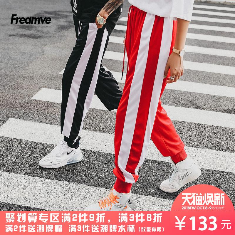 Freamve拼接撞色网眼宽松运动裤男女情侣同款休闲裤GYASTAL-18SY