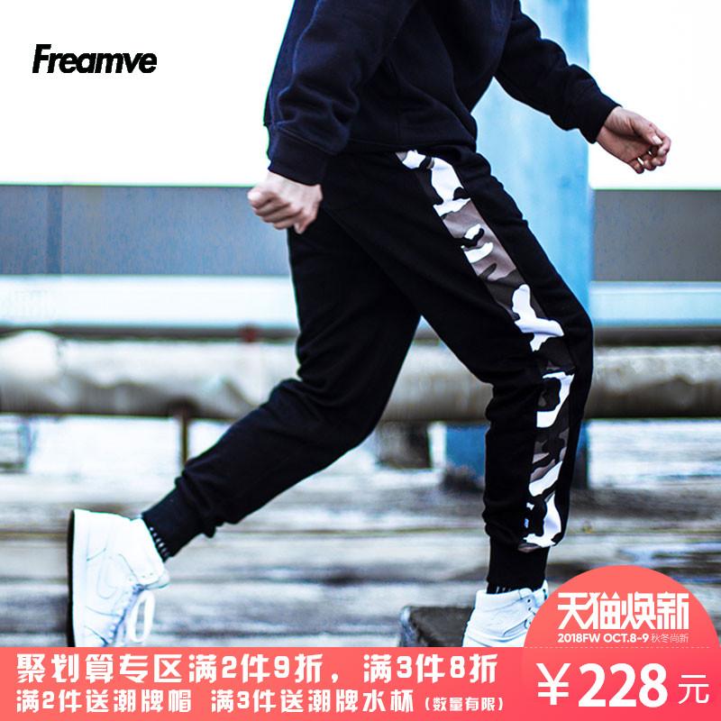 Freamve雪地迷彩印花束脚裤小脚裤宽松潮男女情侣运动裤AND-18SS