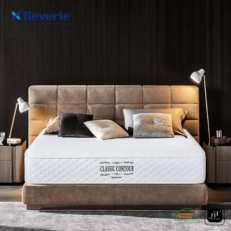 美国幻知曲-Reverie 天然乳胶床垫 弹簧席梦思床垫1.5m1.8米床垫