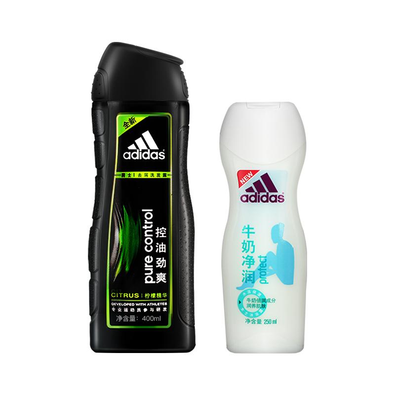 阿迪达斯男士洗发露膏乳控油去屑滋润650ml洗发水二合一套装