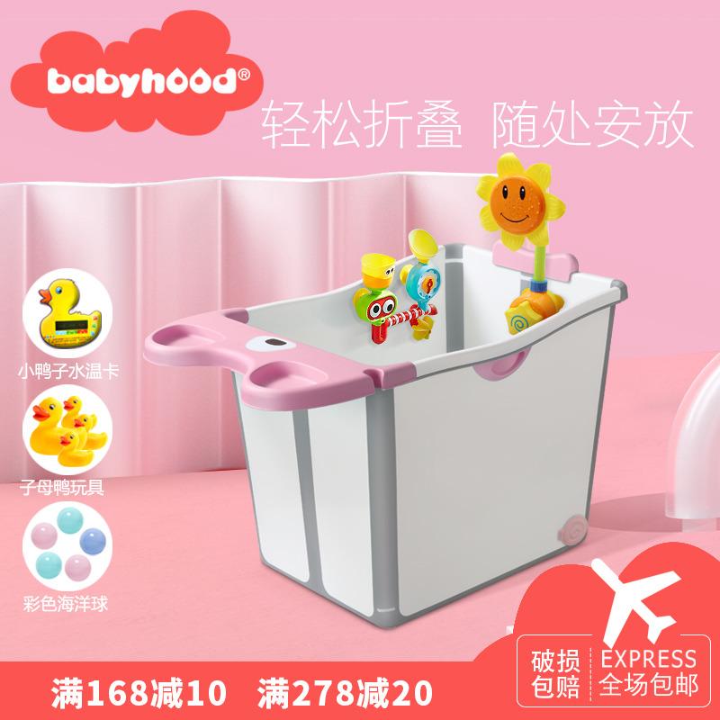 世纪宝贝婴儿浴盆可折叠新生儿童洗澡盆沐浴桶可坐宝宝洗澡桶