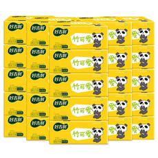 好吉利10包抽纸整箱批发本色餐巾纸家庭实惠装面巾纸家用卫生纸巾