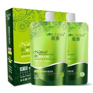 软化剂直发膏水理发店专用持久定型一梳直柔顺头发离子烫免拉免夹