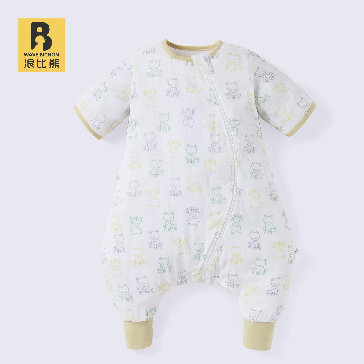 浪比熊婴儿睡袋春秋薄款纱布宝宝睡袋四季通用款空调房儿童防踢被