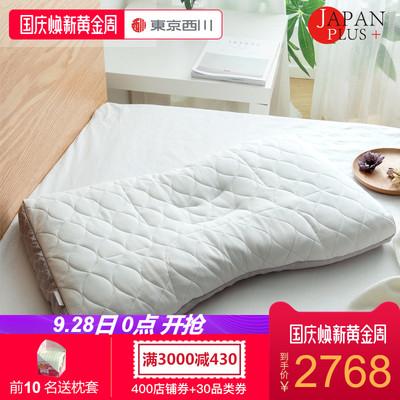 NiSHiKaWa-西川进口深睡枕头软管护颈枕可水洗成人颈椎枕芯助睡眠
