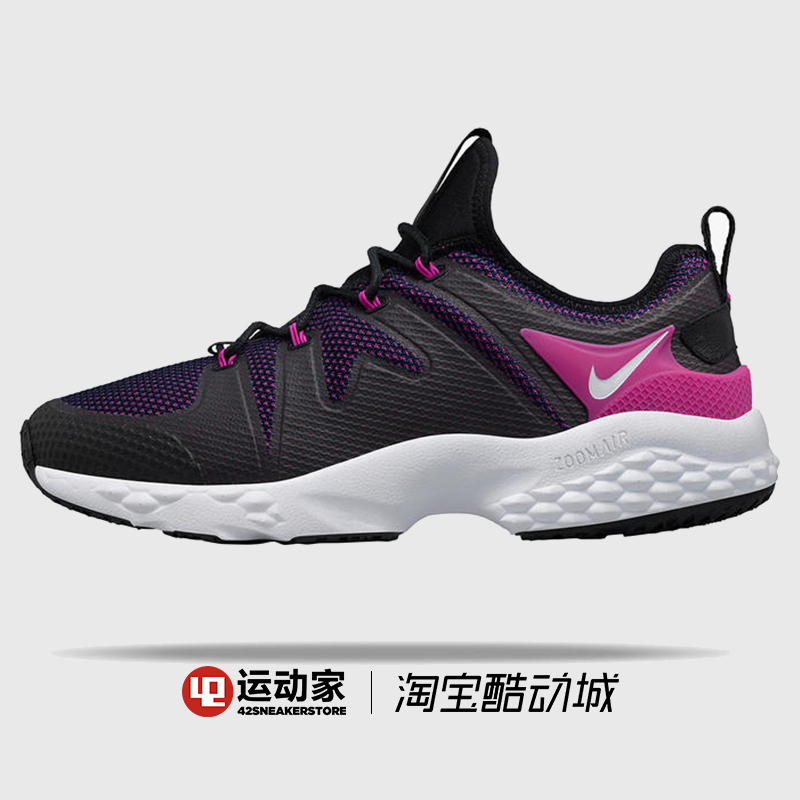 【秒杀】Kim Jones x Nike Air Zoom LWP 联名休闲鞋 878