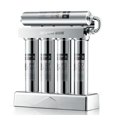 德国德克西家用直饮净水器厨房不锈钢自来水龙头高磁超滤净水机