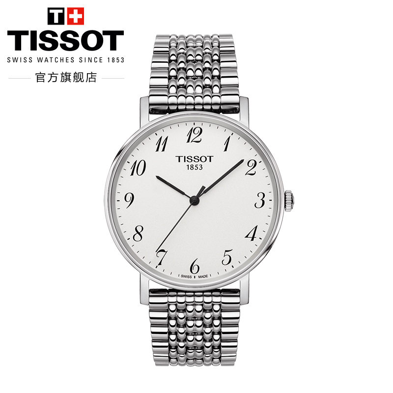 Tissot天梭官方正品魅时简约时尚生活防水石英钢带中性男女手表