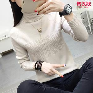新款白色高领毛衣女秋冬短款内搭毛线衣韩版插肩套头打底衫可外穿