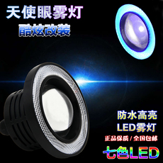 лампа Advantageous LED