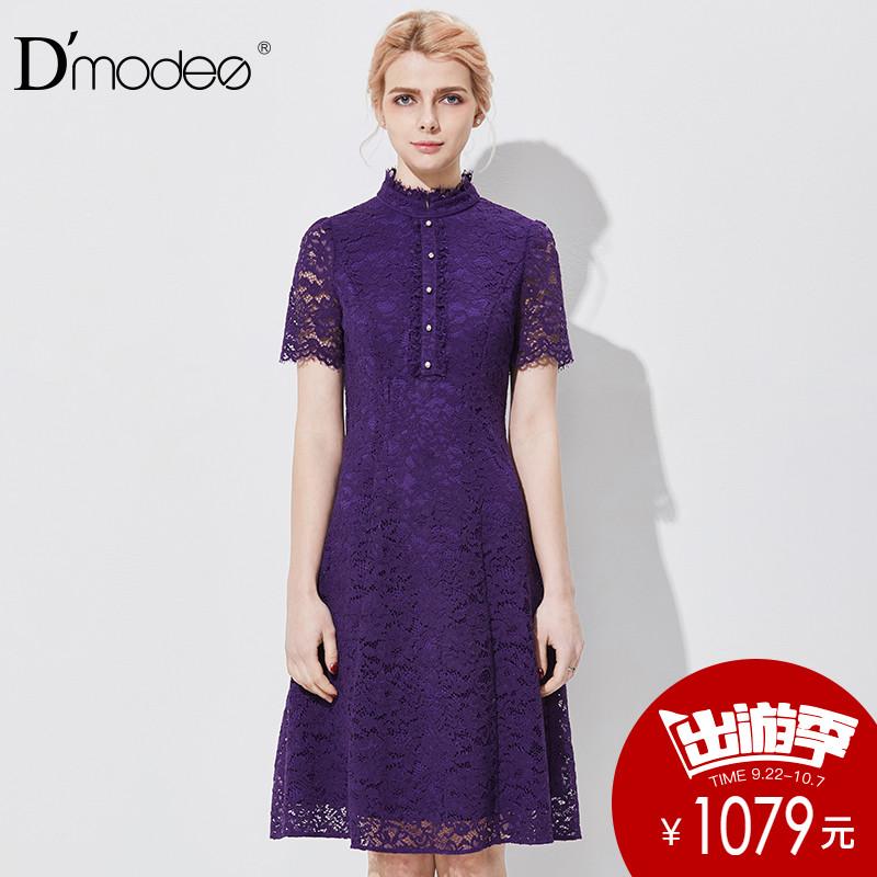 dmodes黛玛诗2018春季新款紫色立领钉珠收腰显瘦中长款针织连衣裙