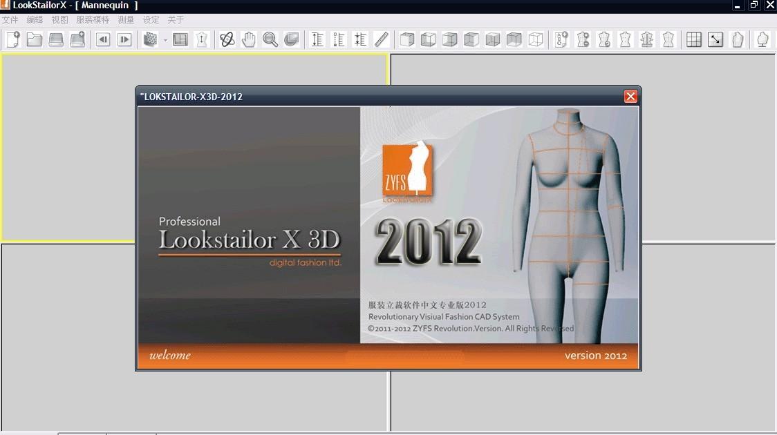 Три размерные драпировки программного обеспечения lookstailorx lookstailorx3d2012 японских китайского предприятия 3.52
