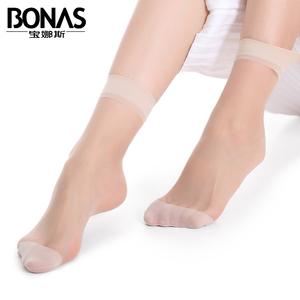 宝娜斯20双丝袜女短黑色隐形薄款短款袜子批发中筒水晶丝透气袜夏