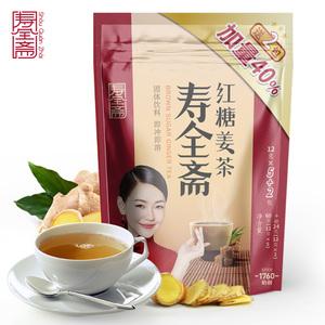 寿全斋姜母茶大姨妈红糖生姜糖茶速溶姜汁水黑糖红糖姜茶块袋装