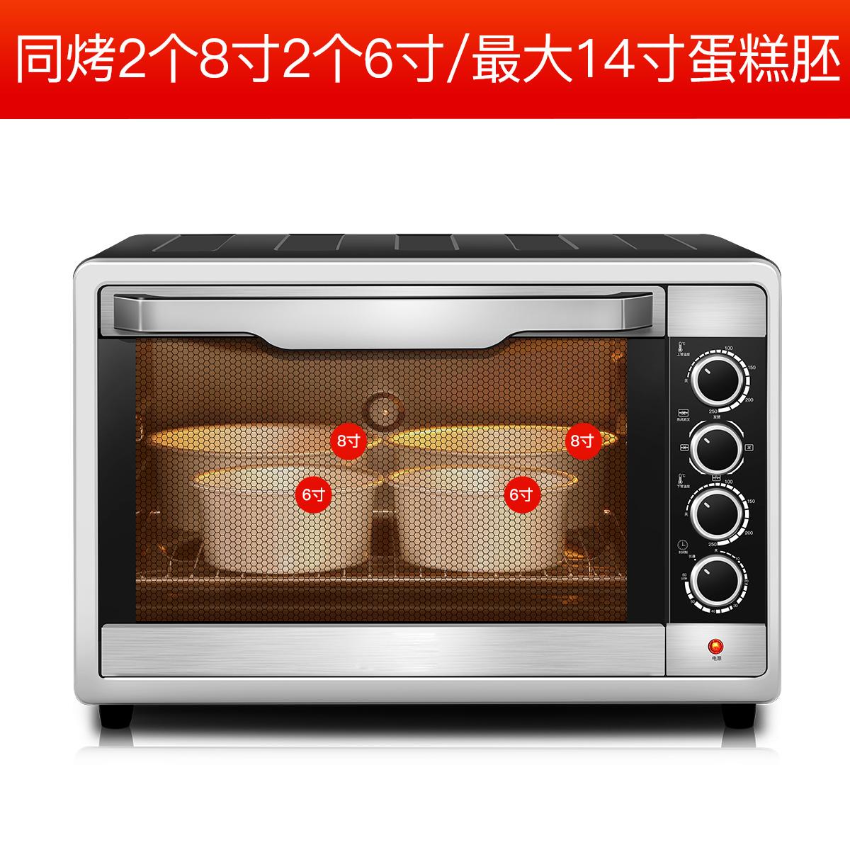 长实 CS70-02月饼烤箱家用烘焙多功能全自动大容量70升商用电烤箱